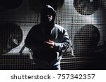 modern rapper dancing in garage.... | Shutterstock . vector #757342357