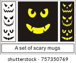 set of scary faces | Shutterstock .eps vector #757350769