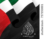vector of united arab emirates... | Shutterstock .eps vector #757353001