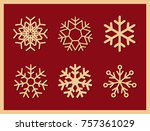 set of vector icons snowflakes... | Shutterstock .eps vector #757361029