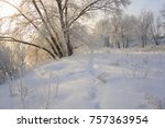 winter landscape with a snow... | Shutterstock . vector #757363954