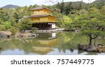 Small photo of Scenic landscape of famous landmark and Unesco site of Kyoto, Kinkakuji or Rokuonji. The Golden Pavilion, whose top two floors are completely covered in gold leaf, is a Zen temple of Rinzai sect.