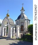 View Of The Chapel Of Galina...