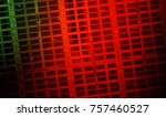 microchip in the polarized light | Shutterstock . vector #757460527