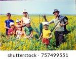 ussr  western ukraine ... | Shutterstock . vector #757499551