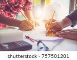 engineering teams are meeting... | Shutterstock . vector #757501201