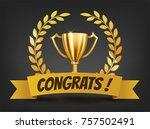 realistic golden trophy with... | Shutterstock .eps vector #757502491