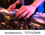 close up of dj on stage mixing  ... | Shutterstock . vector #757513009