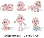 child  four different poses ... | Shutterstock .eps vector #757514734