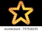 winner. retro light sign. gold... | Shutterstock . vector #757528255