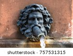 close up of architectural... | Shutterstock . vector #757531315