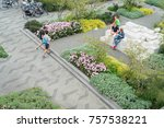 rotterdam  holland   august 24 ... | Shutterstock . vector #757538221