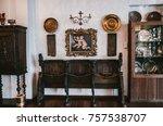 stalheim  norway   aug.21.2016  ... | Shutterstock . vector #757538707