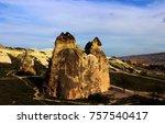 volcanic rocks   turkey | Shutterstock . vector #757540417