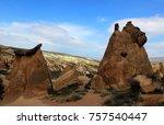 volcanic rocks  | Shutterstock . vector #757540447
