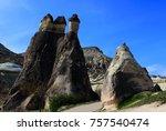volcanic rocks turkey | Shutterstock . vector #757540474