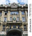 the exterior of franz liszt... | Shutterstock . vector #757551721