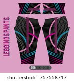 leggings pants fashion vector... | Shutterstock .eps vector #757558717
