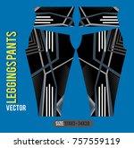 leggings pants fashion vector... | Shutterstock .eps vector #757559119
