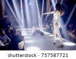 odessa  ukraine december 31 ... | Shutterstock . vector #757587721