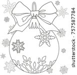 new year theme black and white... | Shutterstock .eps vector #757587784