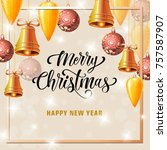 christmas and new year card... | Shutterstock .eps vector #757587907