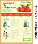website design template with... | Shutterstock .eps vector #75759916