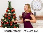 beautiful young woman...   Shutterstock . vector #757625161