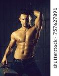 handsome sexy sensual muscular...   Shutterstock . vector #757627891