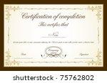 illustration of certificate... | Shutterstock .eps vector #75762802
