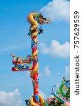 temple thailand landscape... | Shutterstock . vector #757629559