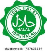 halal  label  vector