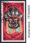 mongolia   circa 1984  a stamp... | Shutterstock . vector #75764005