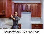 carpenter working on new... | Shutterstock . vector #757662235