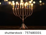 image of jewish holiday... | Shutterstock . vector #757680331