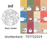 funny sheeps family  calendar... | Shutterstock .eps vector #757722319