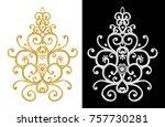 set of decorative elements.... | Shutterstock . vector #757730281