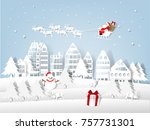 illustration vector of... | Shutterstock .eps vector #757731301