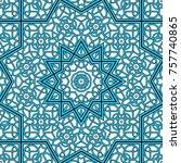 blue fractal pattern | Shutterstock . vector #757740865