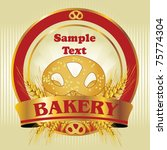 elegant bakery label   Shutterstock .eps vector #75774304