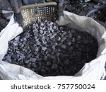 ferro silicon from smelting... | Shutterstock . vector #757750024