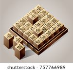 chinese movable type | Shutterstock .eps vector #757766989