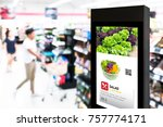 intelligent digital signage  ... | Shutterstock . vector #757774171