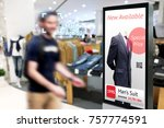 intelligent digital signage  ... | Shutterstock . vector #757774591