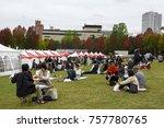 kanazawa  japan   october 21 ... | Shutterstock . vector #757780765