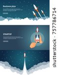 startup project banner concept... | Shutterstock .eps vector #757786714