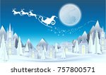 merry christmas  happy... | Shutterstock .eps vector #757800571