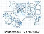 funny kids singing christmas... | Shutterstock .eps vector #757804369