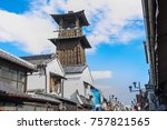 ancient bell tower and tourists ... | Shutterstock . vector #757821565