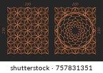 laser cutting set. woodcut... | Shutterstock .eps vector #757831351